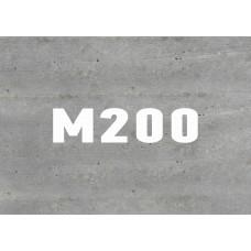 Бетон М200 B15