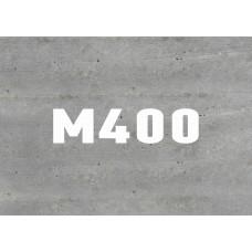 Бетон М400 B30