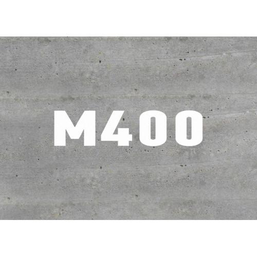 Бетон м400 b30 москва бетон завод